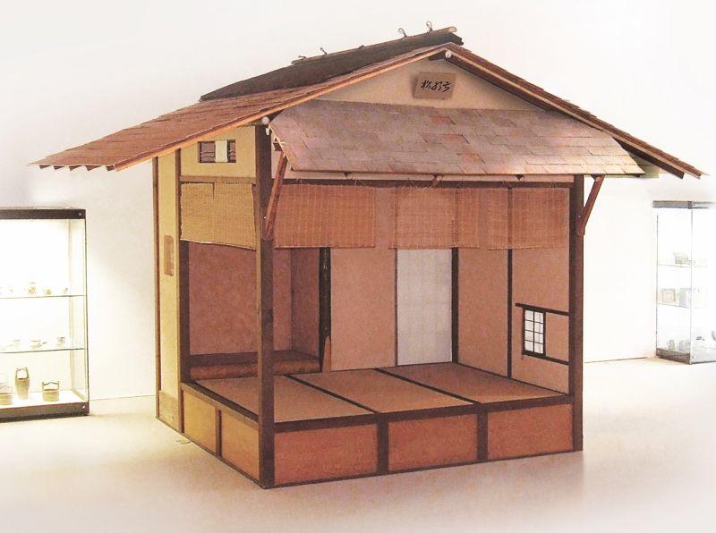 Keramikmuseum Westerwald lädt zur Japanischen Teezeremonie