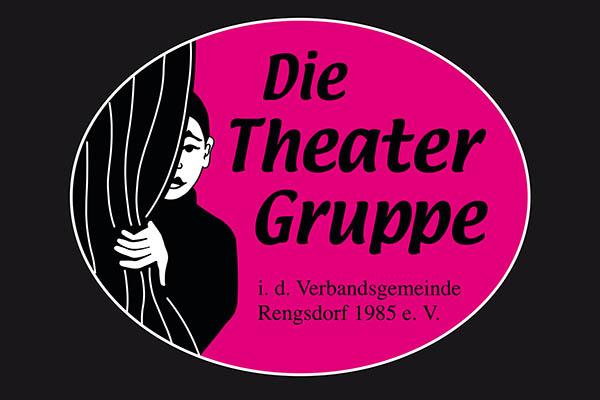 """Theatergruppe präsentiert: """"Amnesie für Fortgeschrittene"""""""