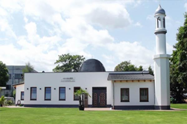 Ahmadiyya Muslim Gemeinde lädt zum Tag der offenen Tür