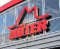 """100 Jahre """"HÜTER"""" Einkaufszentrum in Wirges"""