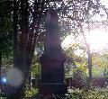Alter Friedhof: Grabpaten-Treffen und Führung