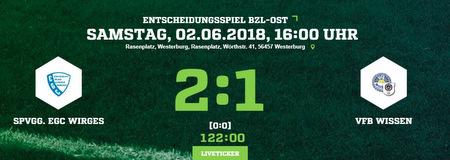 Bis zur 118. Minute dauerte es, bis die Wirgeser zum Siegtreffer durch Serkan Öztürk zum Siegtreffer kamen. (Foto/Grafik: fussball.de)